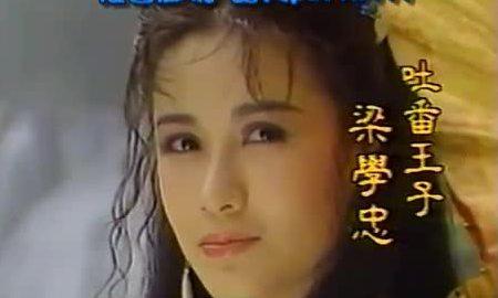 Ca khúc mở đầu Thiên long bát bộ 1990