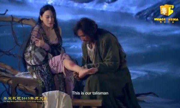 Trailer Thiên long bát bộ 2013