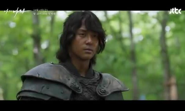 Trailer My Country JTBC