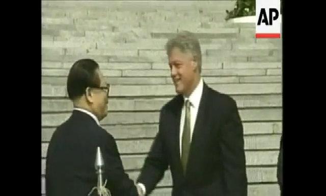 Bill Clinton thăm Trung Quốc năm 1998